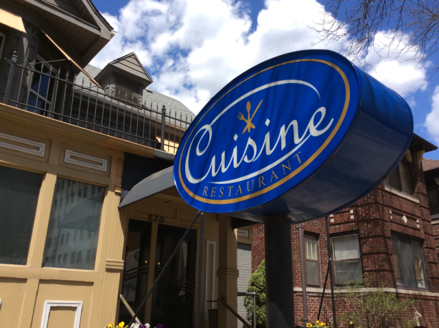 5 places to try if you 39 ve never done detroit restaurant week for Cuisine 670 lothrop detroit